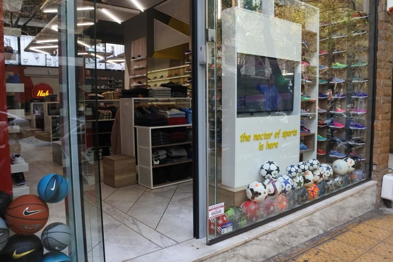 ac103e1d4ff Λίγα λόγια για τα καταστήματα μας | Αθλητικά παπούτσια, Αθλητικά ...